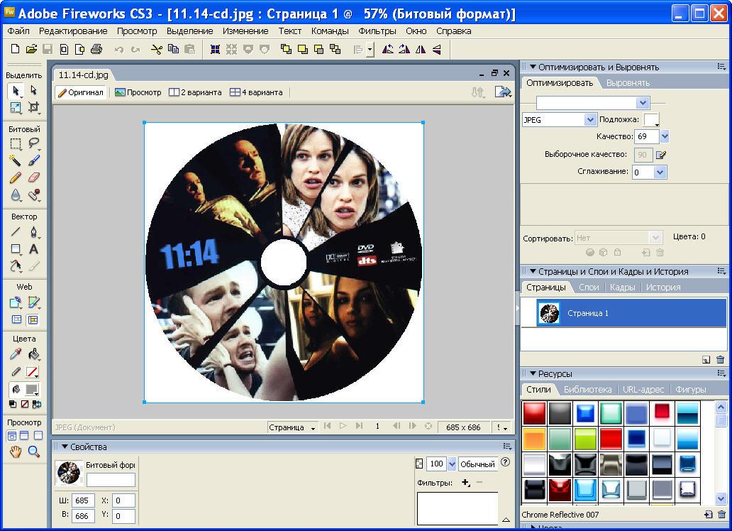 Где скачать Adobe Flash CS3 БЕЗ КРЯКОВ смотрите описаниеКстати мой друг Дим