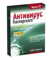 ЗАЧЕТный Антивирус
